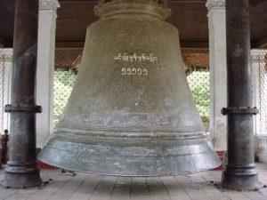 mingun-bell